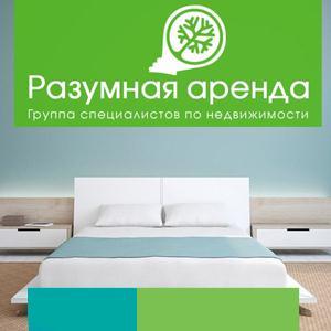 Аренда квартир и офисов Хомутово