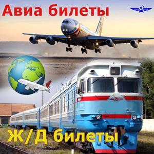 Авиа- и ж/д билеты Хомутово