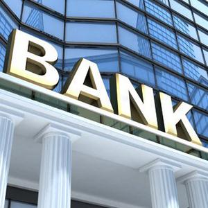 Банки Хомутово