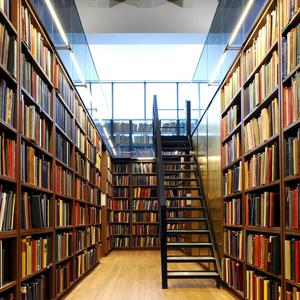 Библиотеки Хомутово