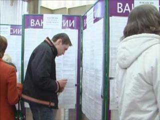Центры занятости Хомутово