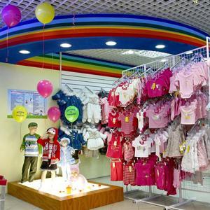 Детские магазины Хомутово