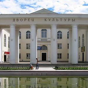 Дворцы и дома культуры Хомутово
