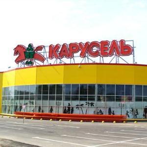 Гипермаркеты Хомутово