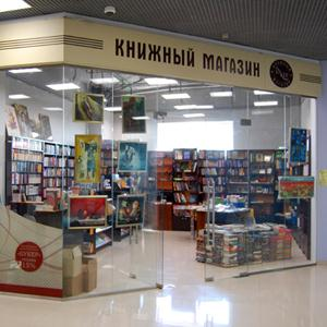 Книжные магазины Хомутово