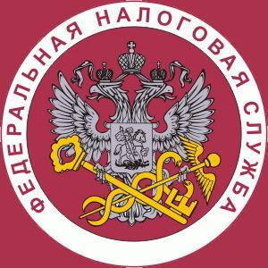 Налоговые инспекции, службы Хомутово