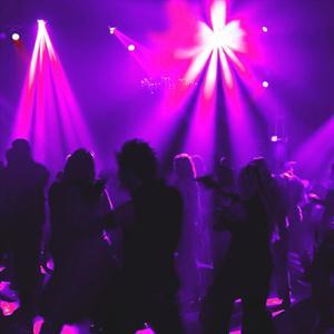 Ночные клубы Хомутово