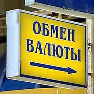 Обмен валют Хомутово