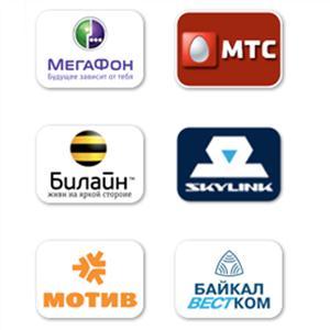 Операторы сотовой связи Хомутово