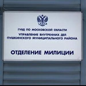 Отделения полиции Хомутово