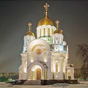 Религиозные учреждения Хомутово
