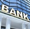 Банки в Хомутово