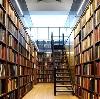 Библиотеки в Хомутово