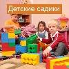 Детские сады в Хомутово