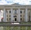 Дворцы и дома культуры в Хомутово