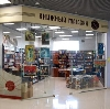 Книжные магазины в Хомутово