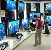 Магазины электроники в Хомутово