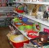 Магазины хозтоваров в Хомутово
