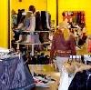 Магазины одежды и обуви в Хомутово