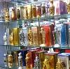 Парфюмерные магазины в Хомутово
