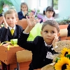 Школы в Хомутово