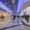 Торговые центры в Хомутово