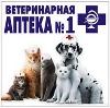 Ветеринарные аптеки в Хомутово