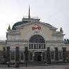 Железнодорожные вокзалы в Хомутово