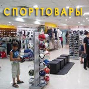 Спортивные магазины Хомутово